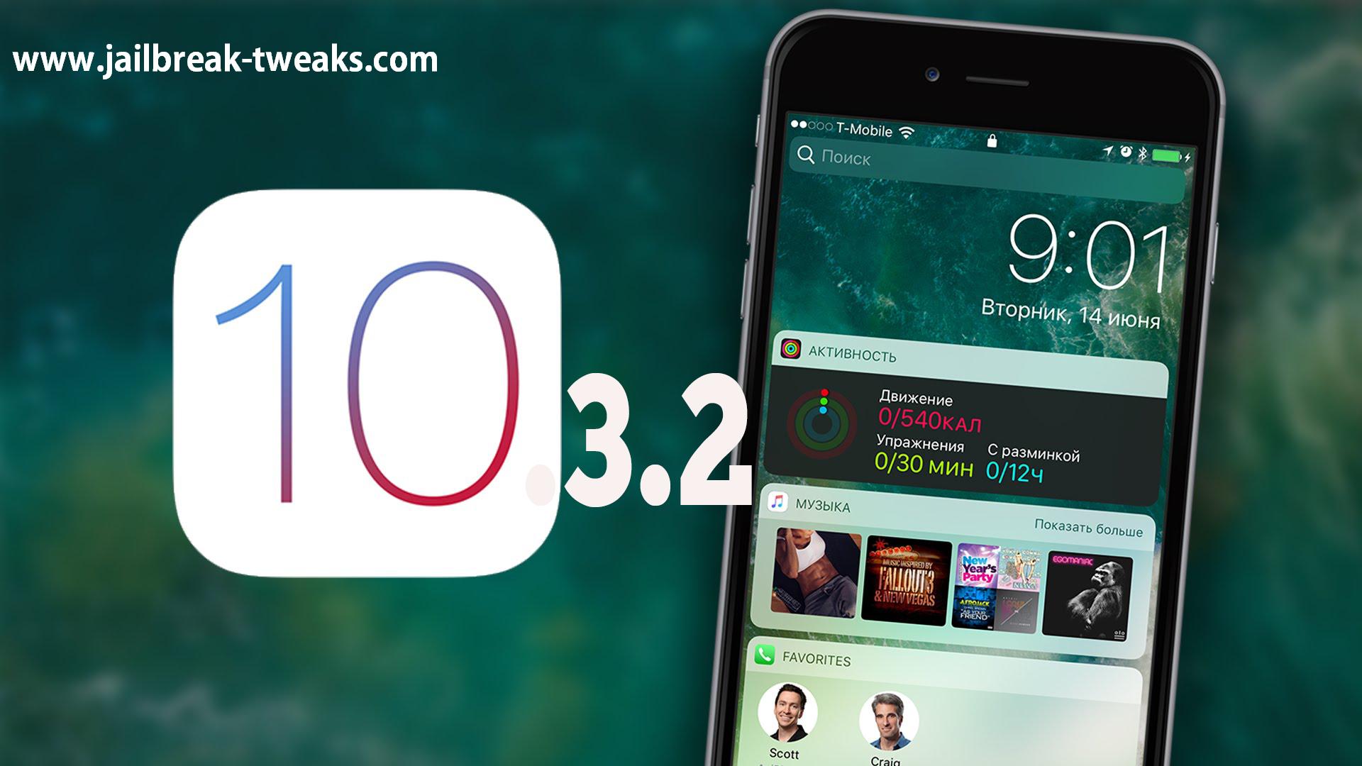 jailbreak ios 11.2 6 download